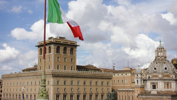 Италия ближе вместе с PINKO новые фото