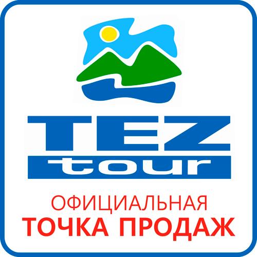 tez_tour_official