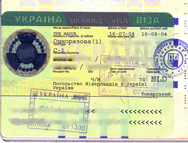 visa_to_ukraine